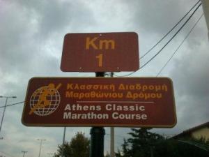 Milestone of the km 1 of the Athens Classic Marathon Course.